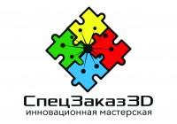 Логотип для инновационной мастерской