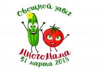 Логотип для Овощного забега