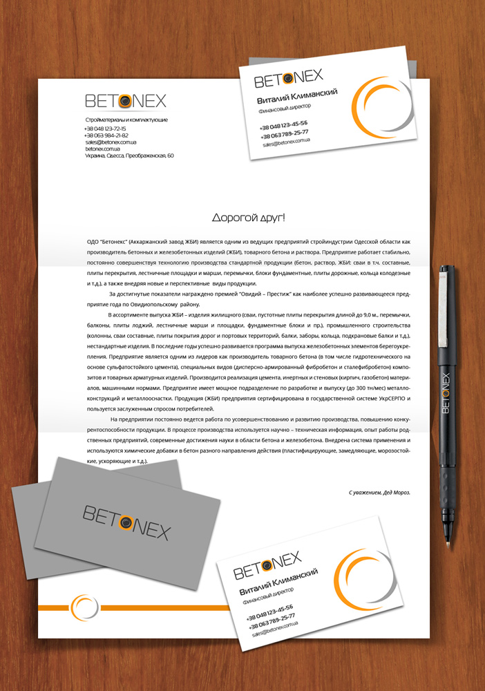 Betonex Corporate Identity