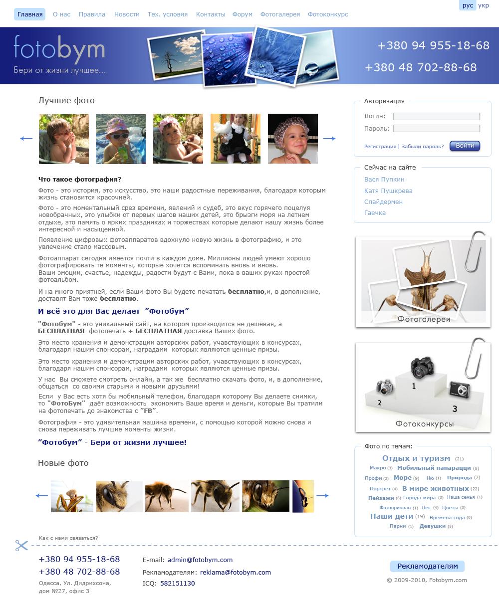 Fotobym.com