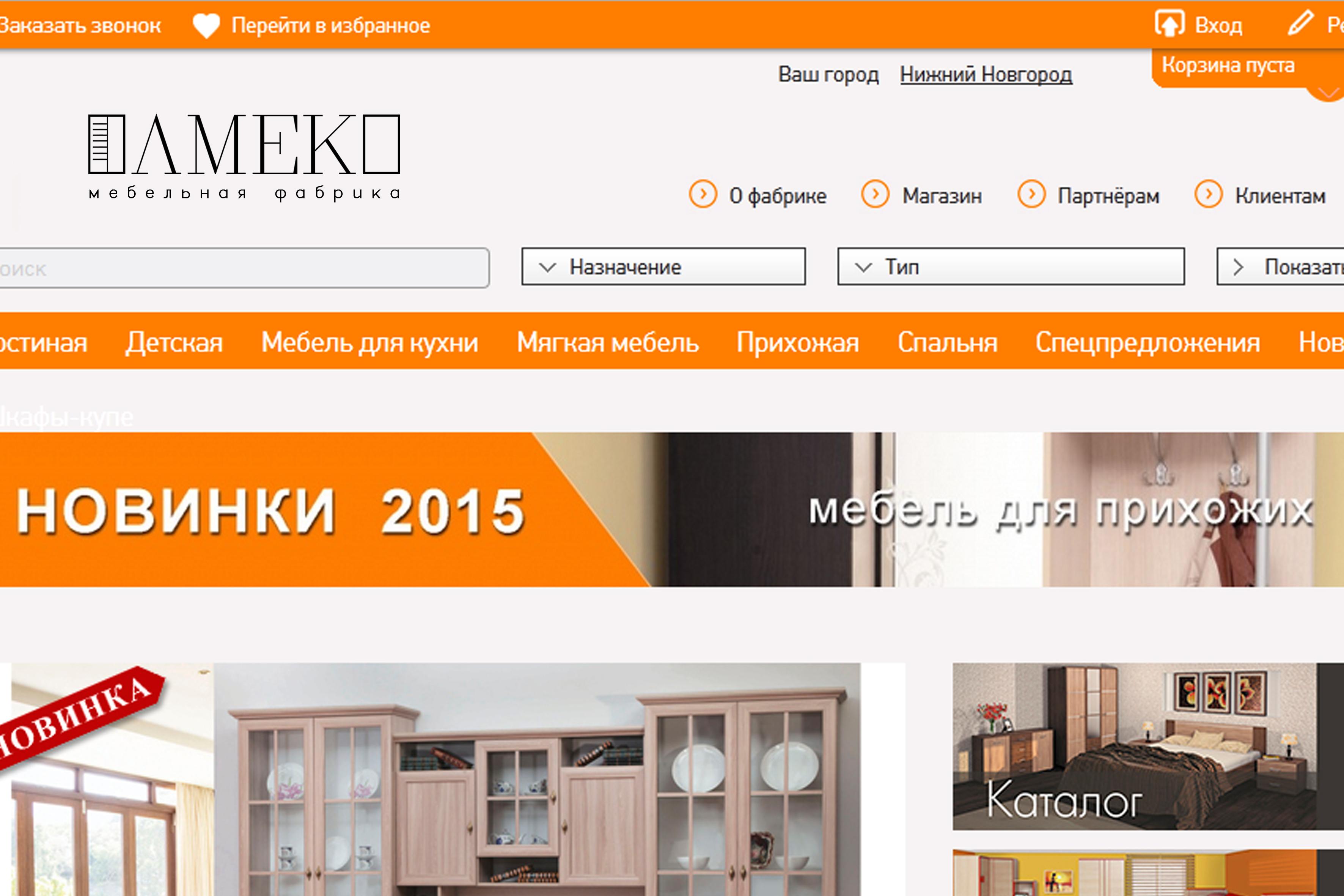 Ребрендинг/Редизайн логотипа Мебельной Фабрики фото f_455548f073acd9c4.jpg