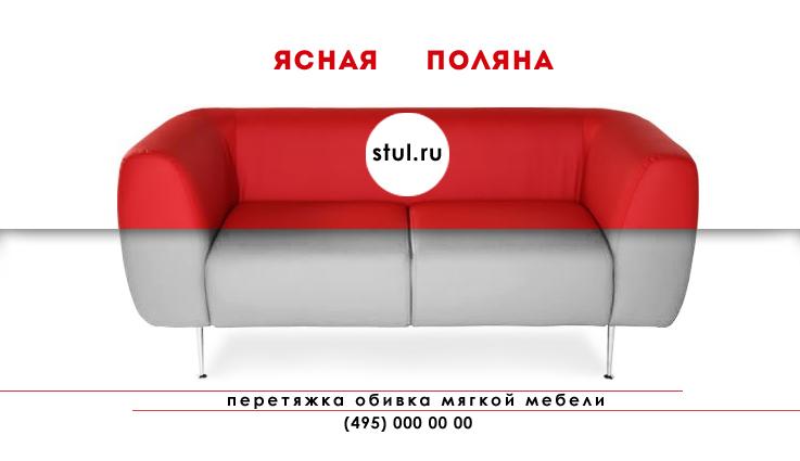 логотип и дизайн для билборда фото f_4805496cd7ba8886.jpg