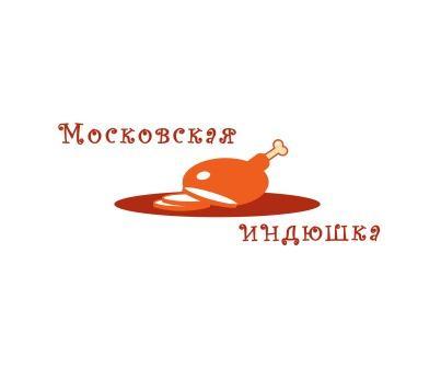 Московская индюшка