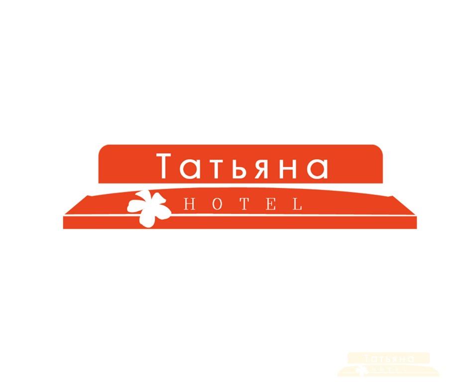 Татьяна мини гостиница