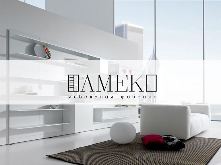Ребрендинг/Редизайн логотипа Мебельной Фабрики фото f_925548f088d6d298.jpg