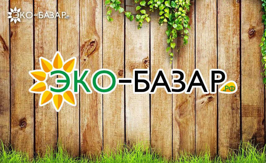 Логотип компании натуральных (фермерских) продуктов фото f_548593eaa3d87922.jpg
