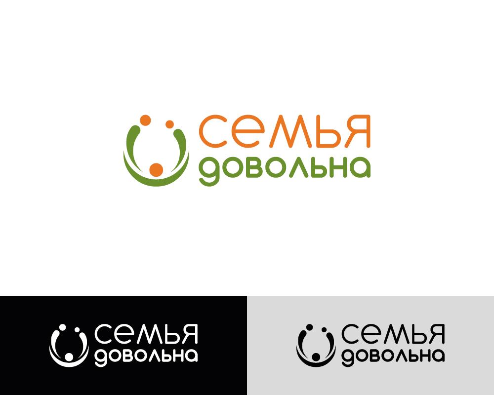 """Разработайте логотип для торговой марки """"Семья довольна"""" фото f_6395968bcbac3c73.jpg"""
