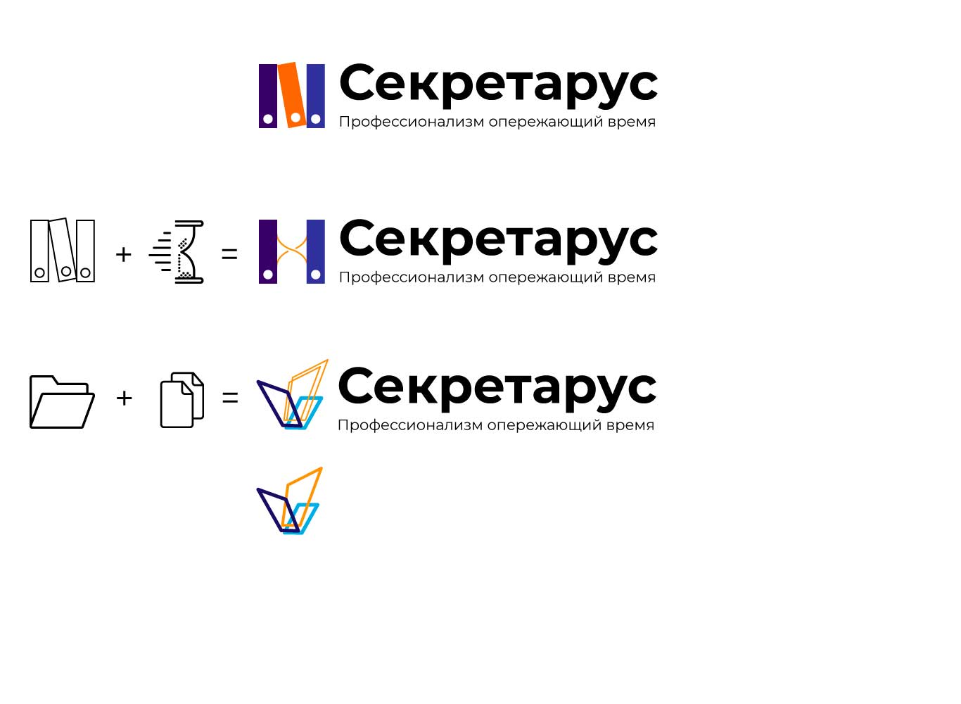 Разработка логотипа и фирменного стиля для сайта фото f_6125a4f9a4974457.jpg