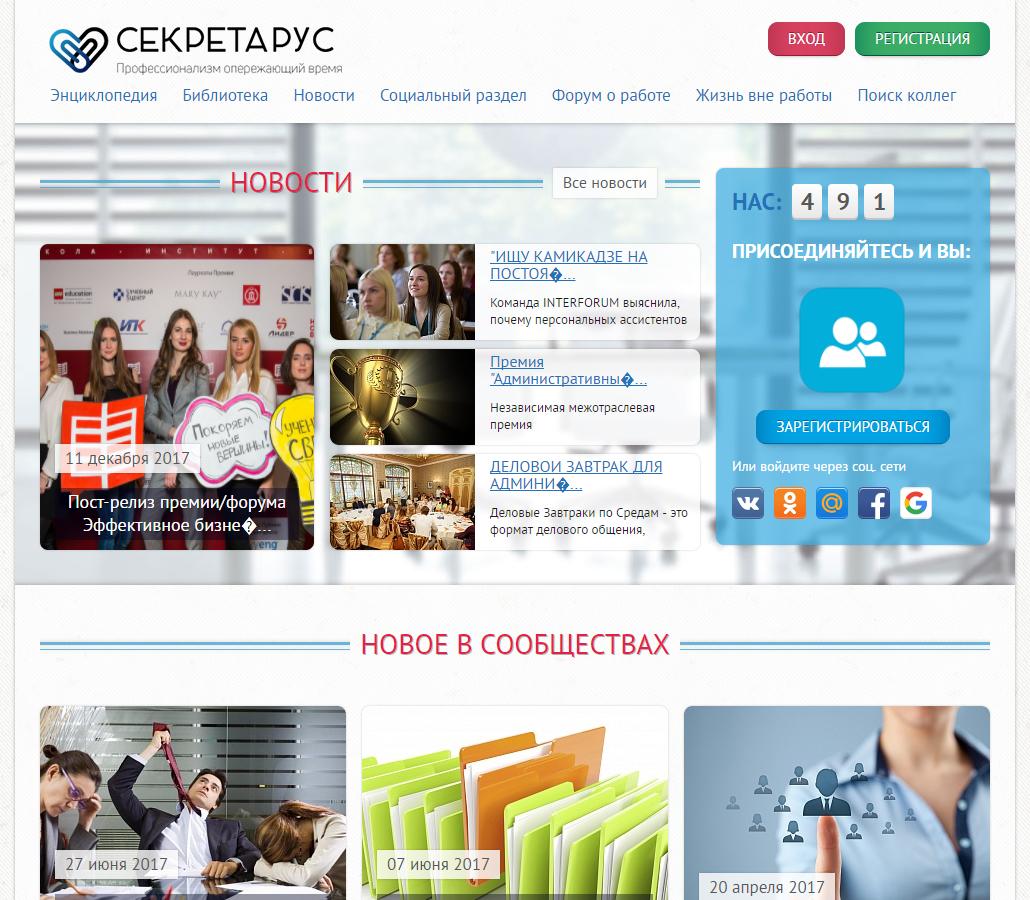 Разработка логотипа и фирменного стиля для сайта фото f_9365a4ed66baac01.jpg
