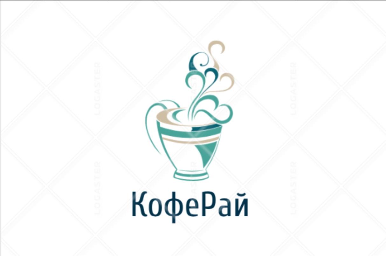 Название, цвета, логотип и дизайн оформления для сети кофеен фото f_7515ba284075d09b.jpg