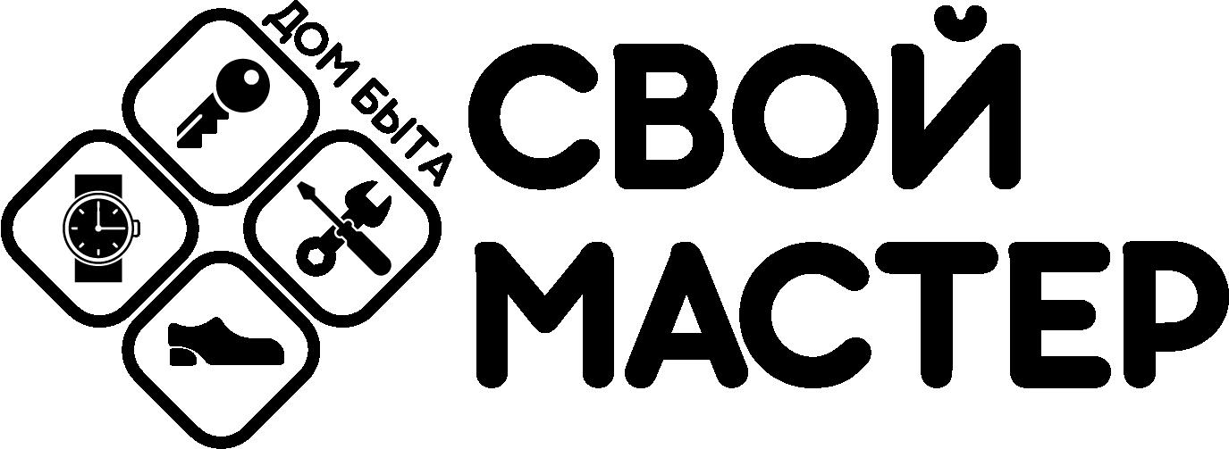 Логотип для сетевого ДОМ БЫТА фото f_4535d75693781d8e.png