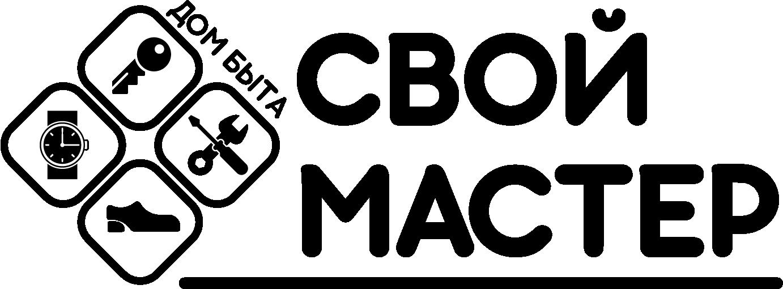 Логотип для сетевого ДОМ БЫТА фото f_5375d75693d0201f.png