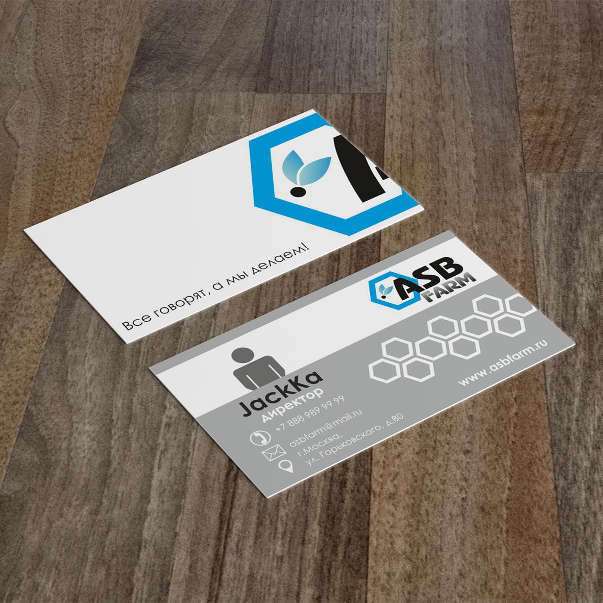 Разработка 3-4 видов логотипа фото f_2345a5b9113e9079.jpg