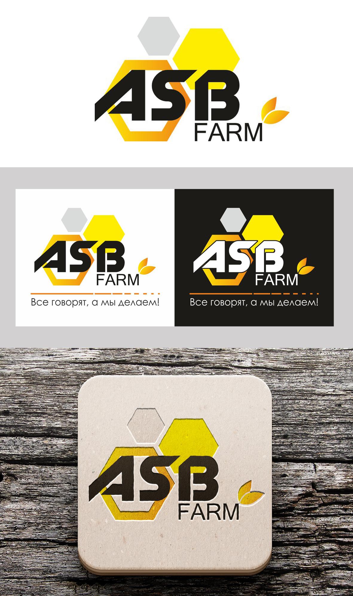 Разработка 3-4 видов логотипа фото f_4555a5b91cd9ea83.jpg