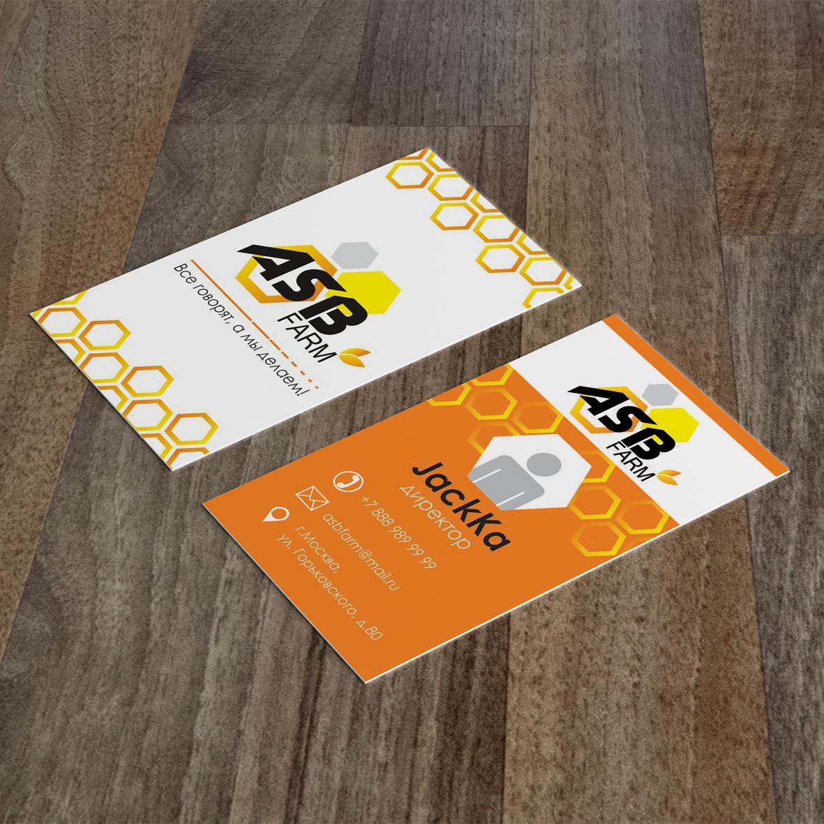 Разработка 3-4 видов логотипа фото f_4845a5b910042709.jpg