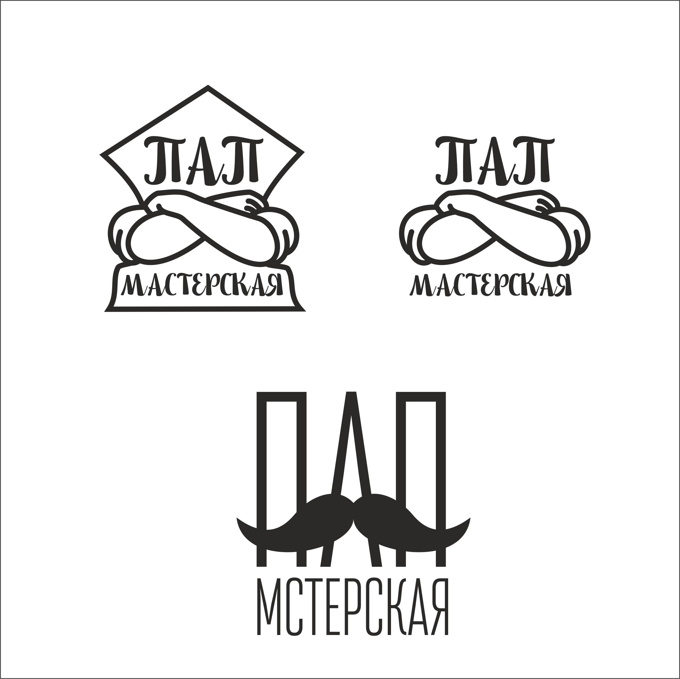 Разработка логотипа  фото f_9575aaa55fdd38d3.jpg