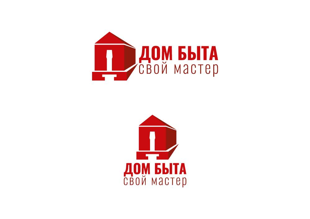 Логотип для сетевого ДОМ БЫТА фото f_4785d75e843405e5.jpg