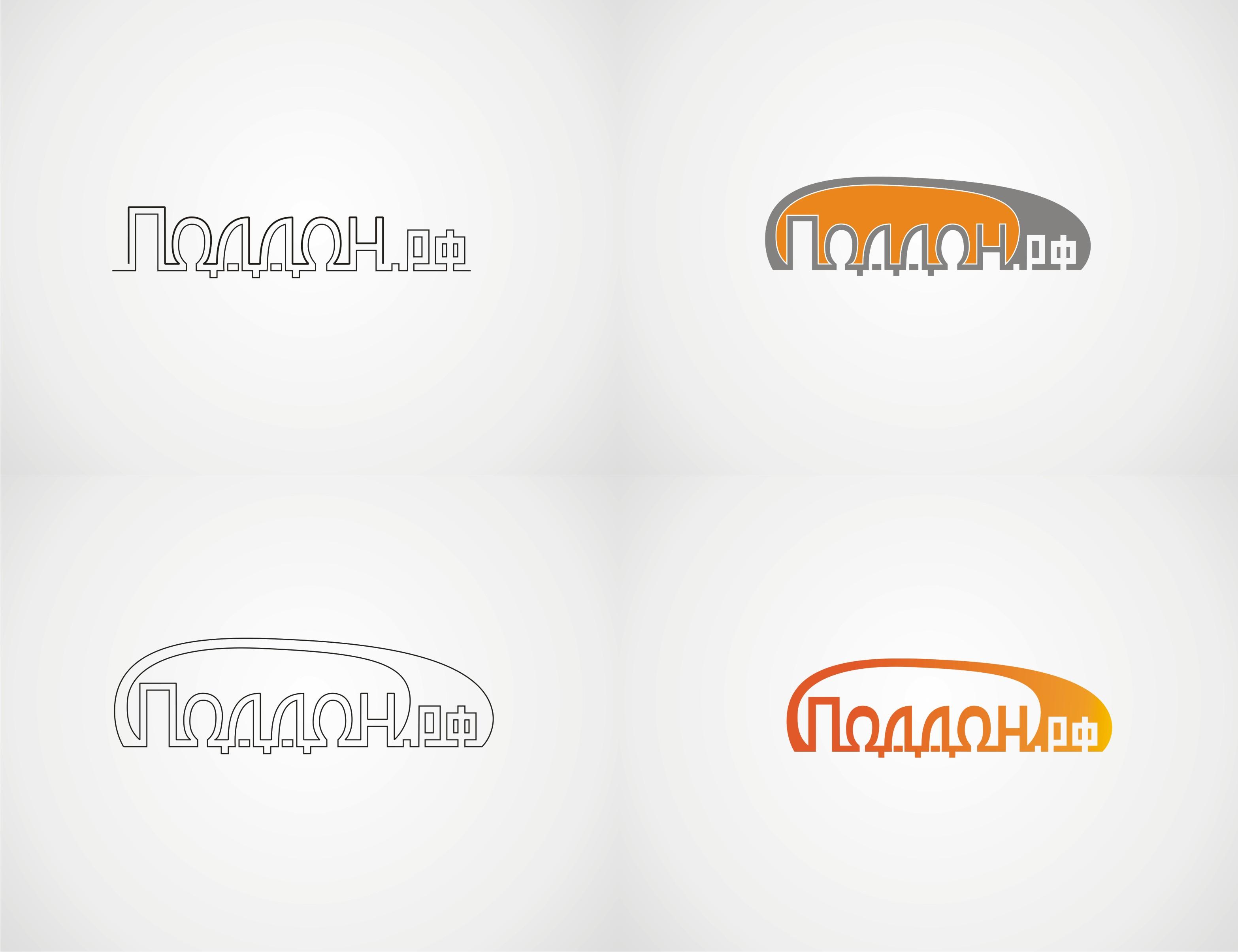 Необходимо создать логотип фото f_103527664042819d.jpg