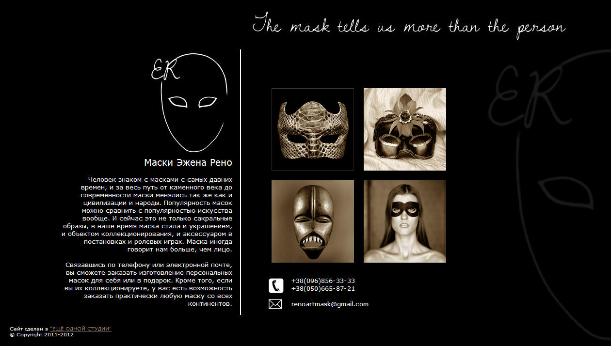 Сайт-визитка hand-made мастера
