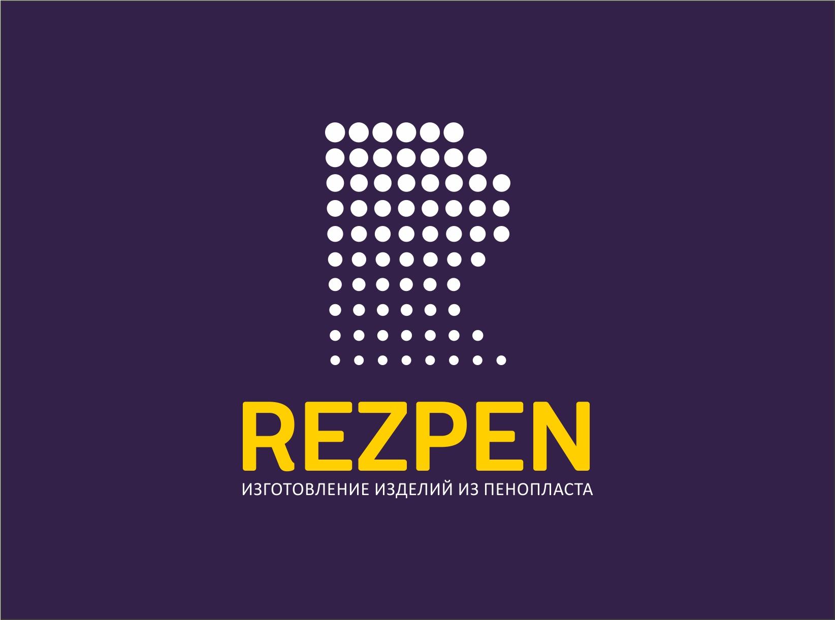 Редизайн логотипа фото f_2895a4e6862c338c.jpg