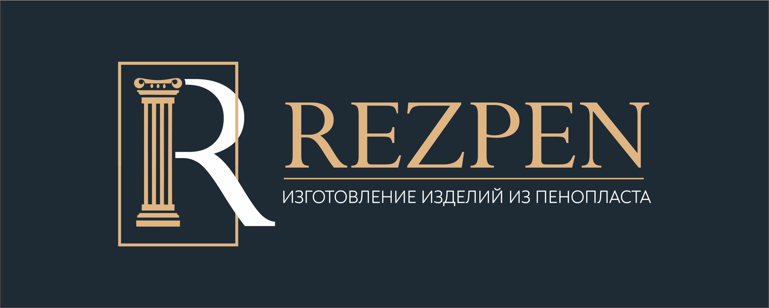 Редизайн логотипа фото f_8515a4e71e38aad8.jpg