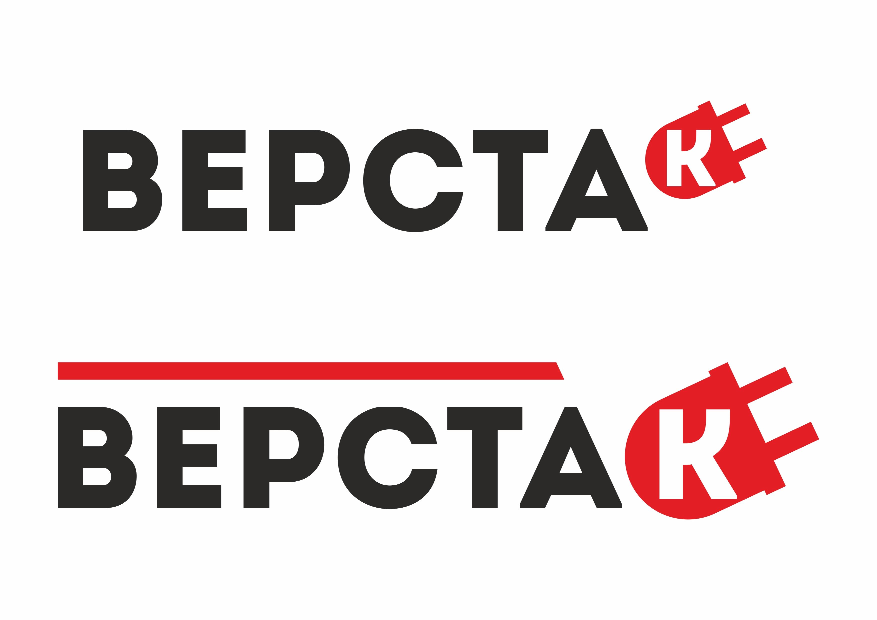 Логотип магазина бензо, электро, ручного инструмента фото f_5885a0bf44eabf0f.jpg