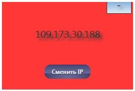 VPN pair