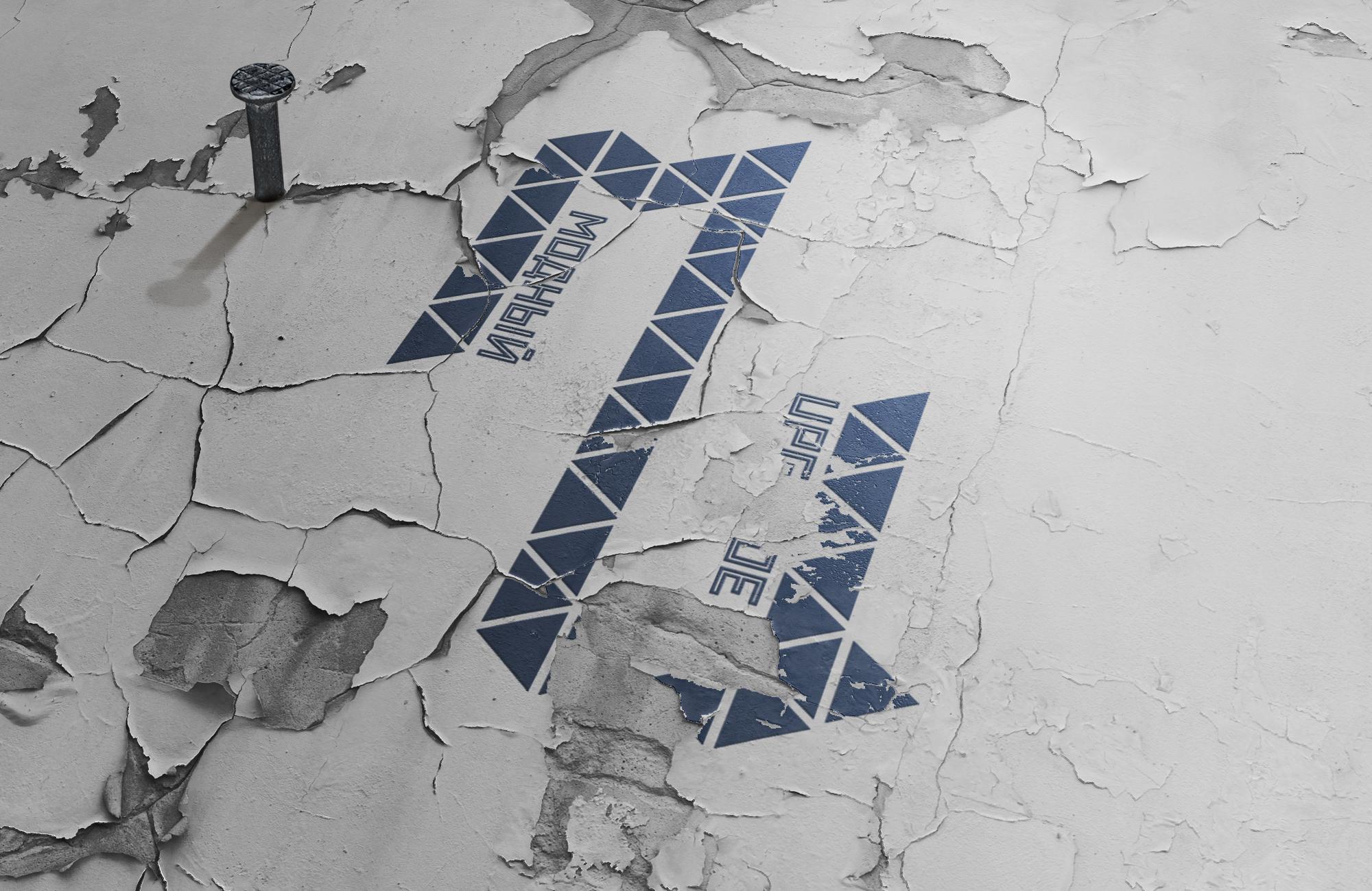 "Логотип интернет магазина ""Модный UPGRADE"" фото f_8305945d904f3602.jpg"
