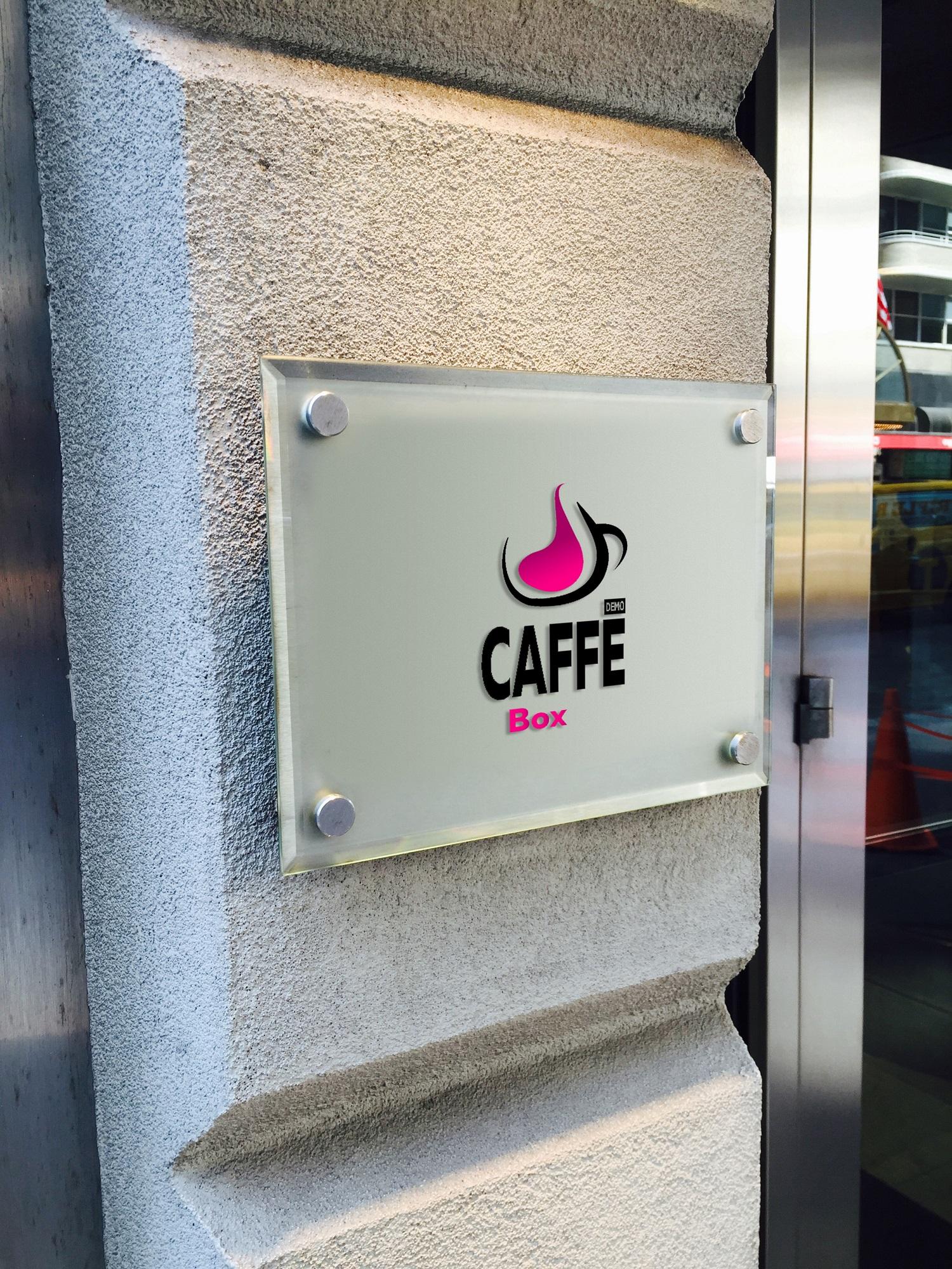 Требуется очень срочно разработать логотип кофейни! фото f_0035a0cedde1a798.jpg