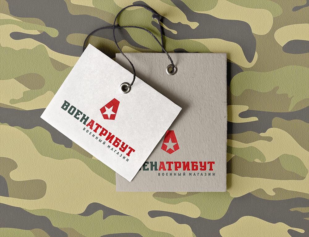 Разработка логотипа для компании военной тематики фото f_143602049f1a5152.png