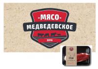 Упаковка для мясопродуктов