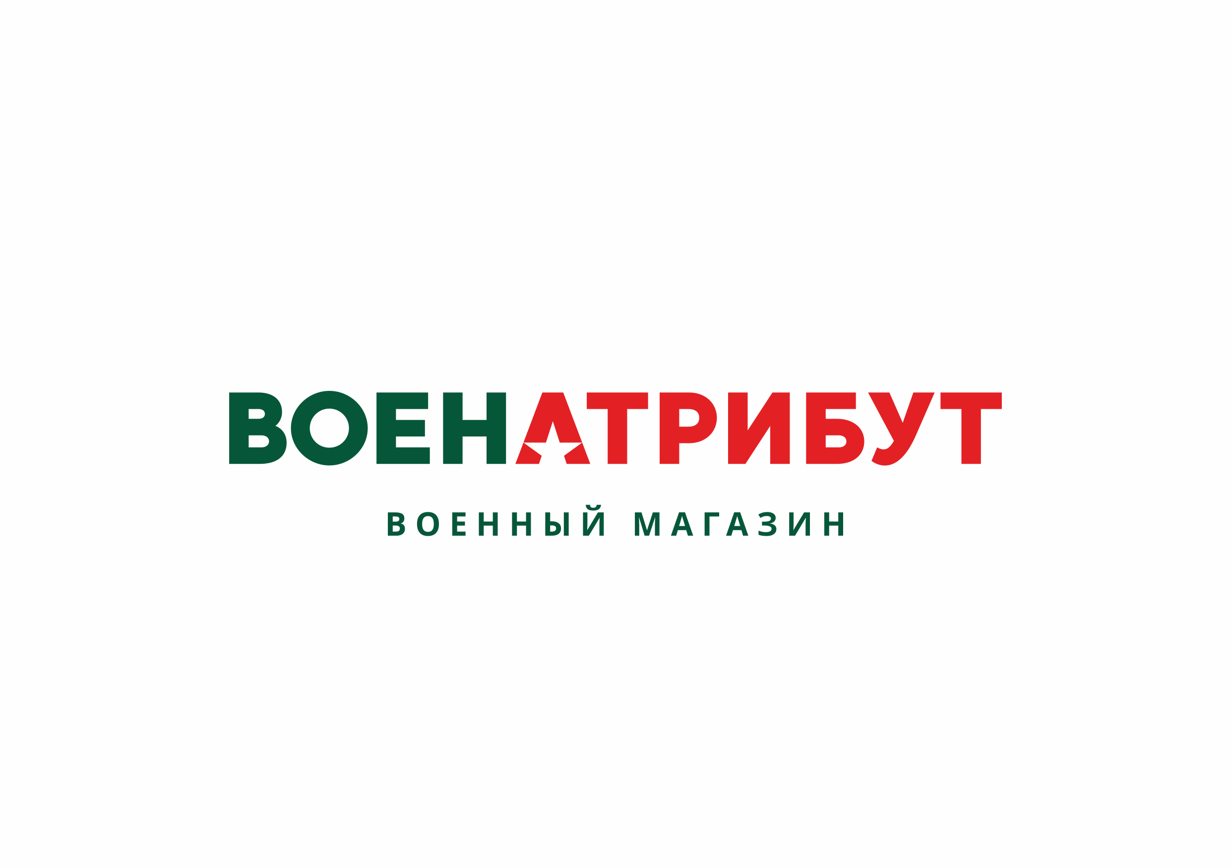 Разработка логотипа для компании военной тематики фото f_59160210f7eb52f2.png