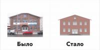 Отрисовка в вектор здания по фотографии