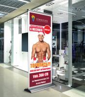 Вывески фитнесс центра