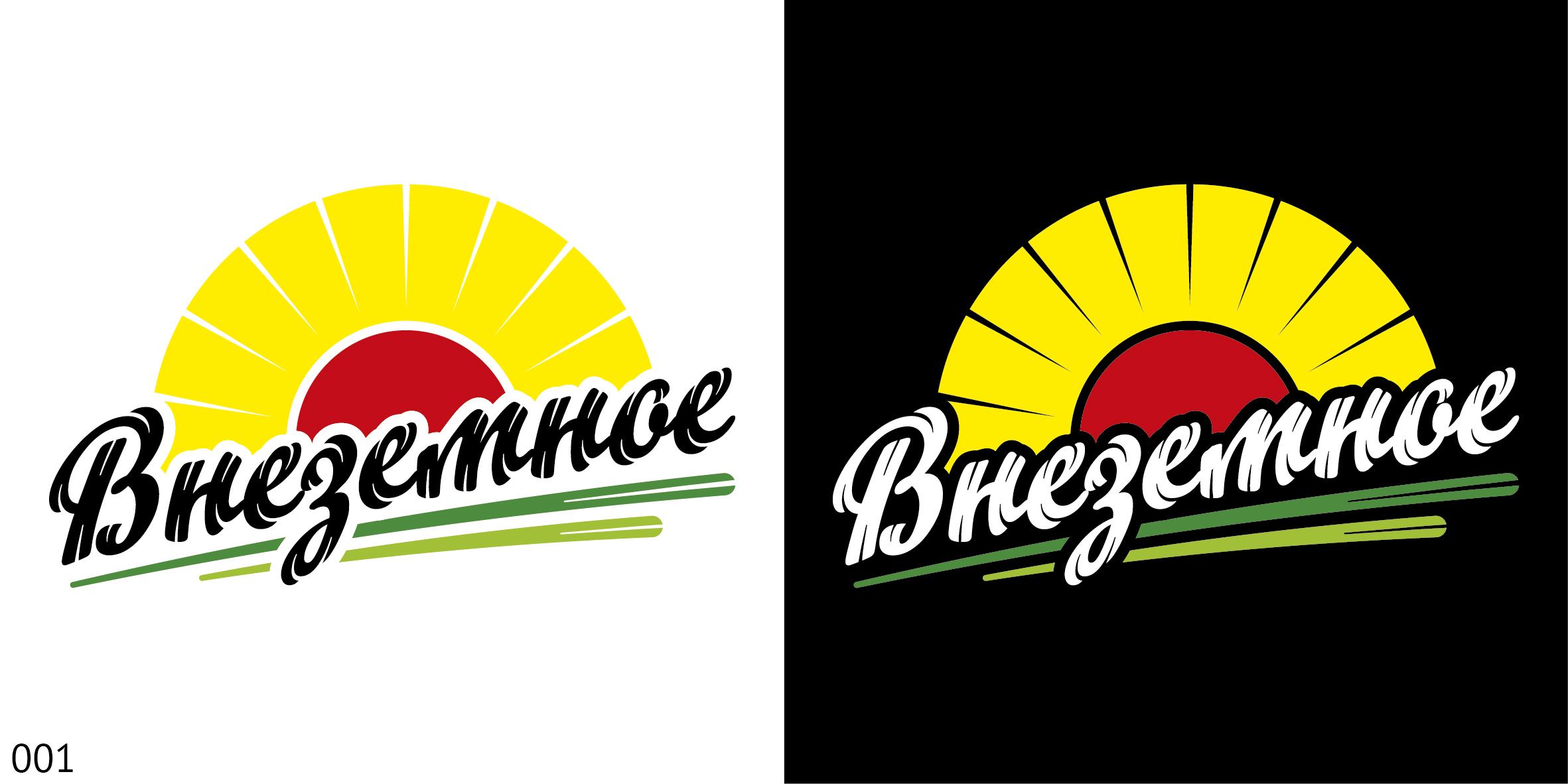 "Логотип и фирменный стиль ""Внеземное"" фото f_8315e748be20675a.jpg"