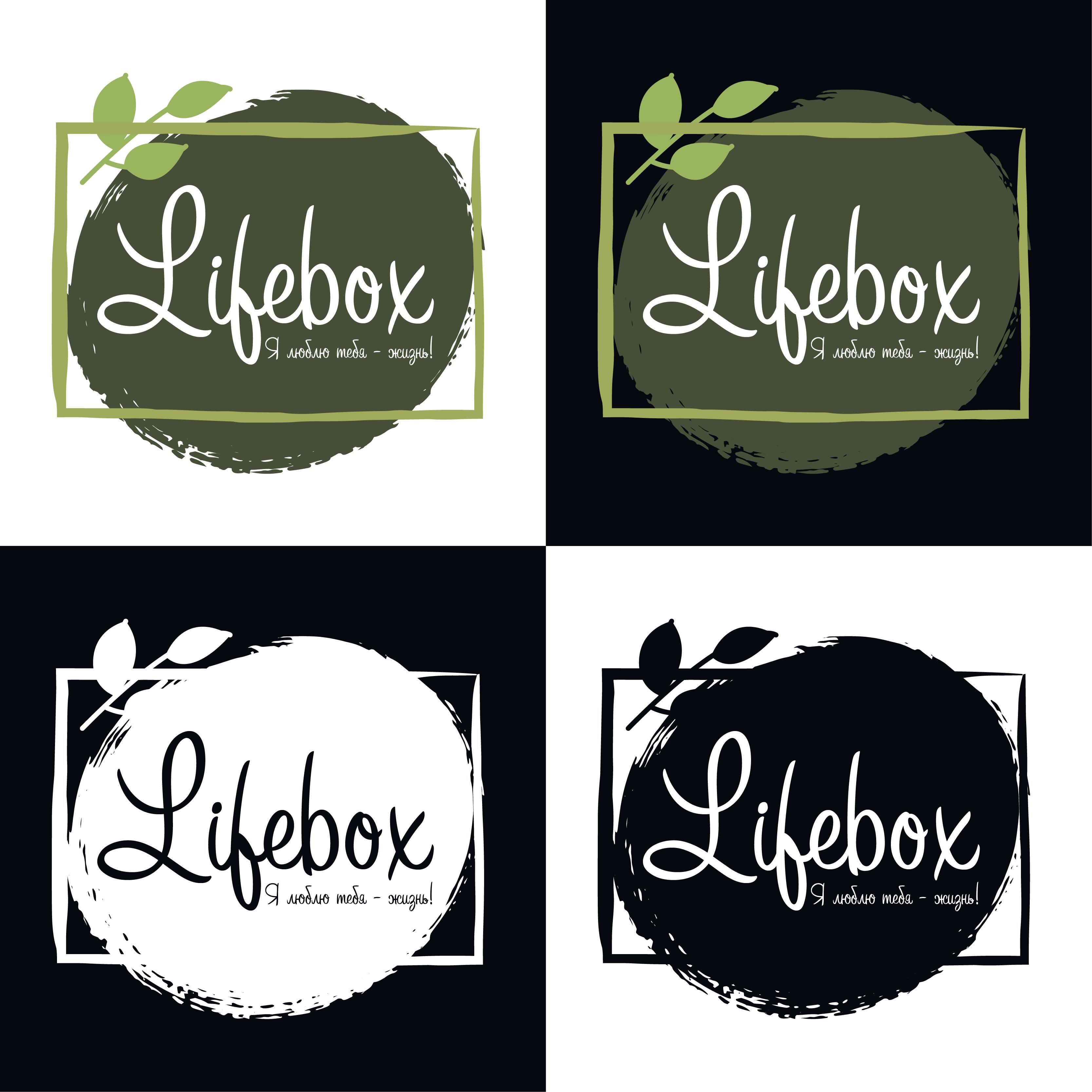 Разработка Логотипа. Победитель получит расширеный заказ  фото f_9795c265ad58f98d.jpg