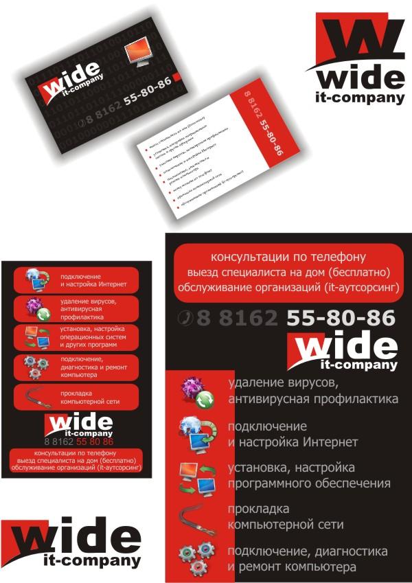 Wide it-company