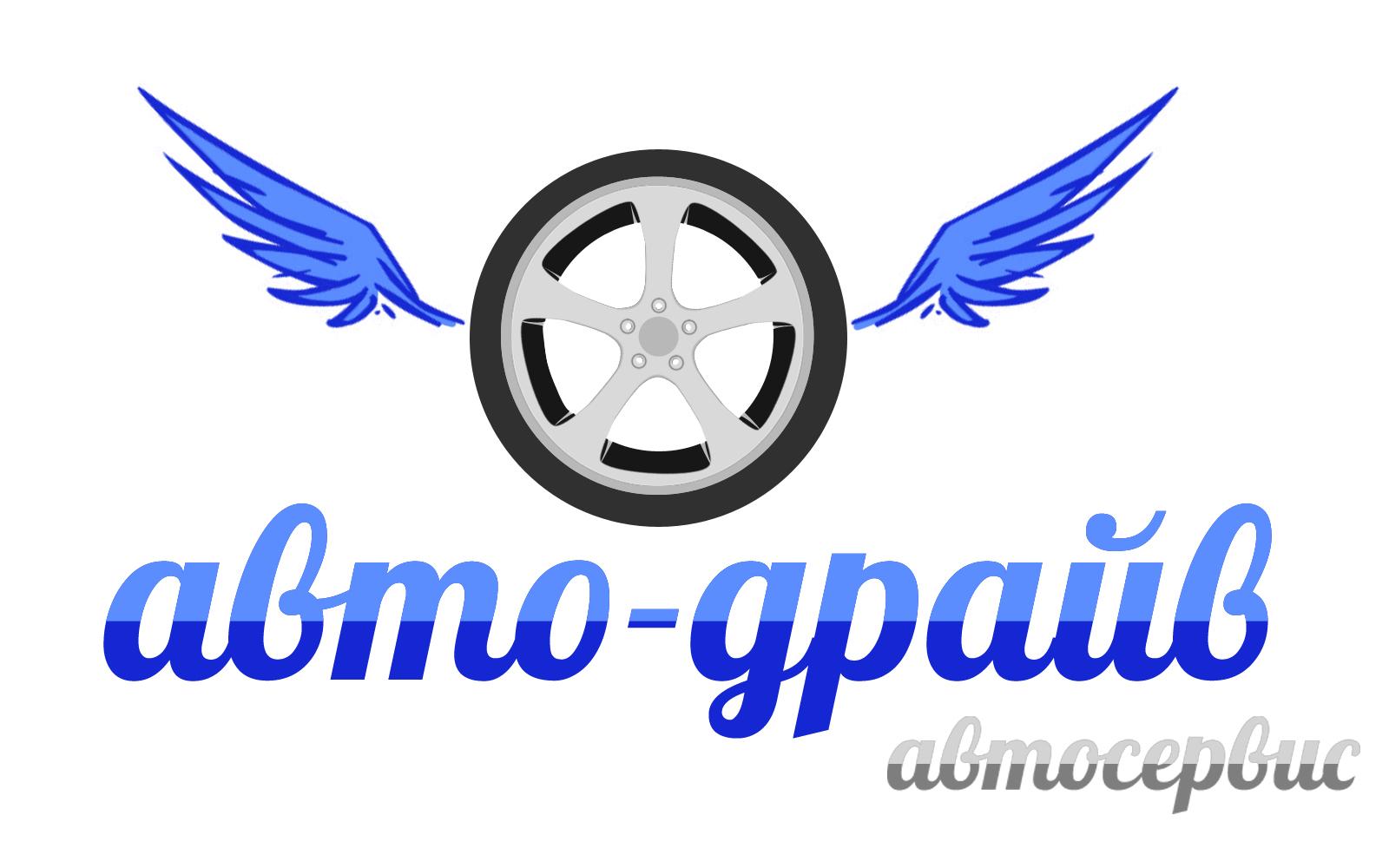 Разработать логотип автосервиса фото f_857513f53a449d9b.jpg