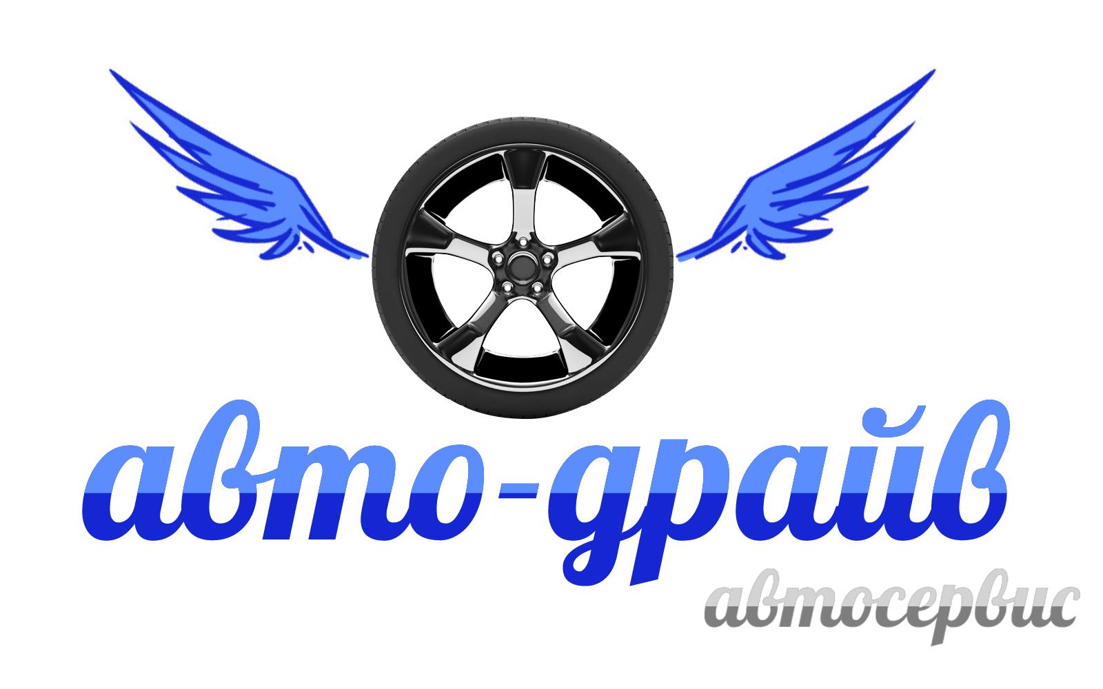 Разработать логотип автосервиса фото f_998513f4960ecb87.jpg