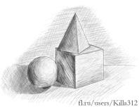Объемная композиция из геометрических тел