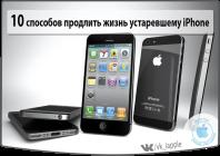Баннер для группы VK /Apple/