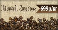Баннер для сайта /кофе/