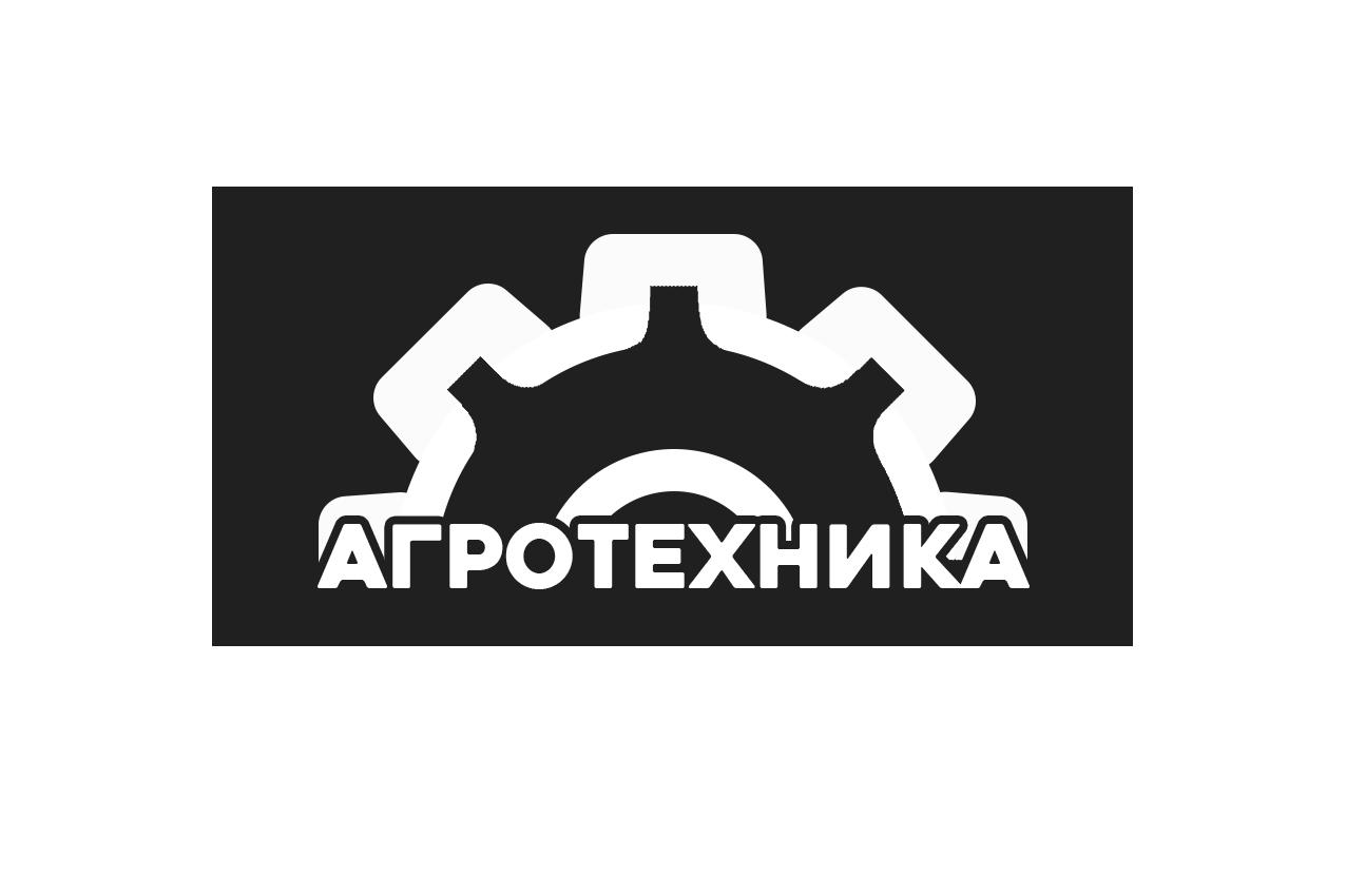 Разработка логотипа для компании Агротехника фото f_3775bffc6ad94ff7.jpg