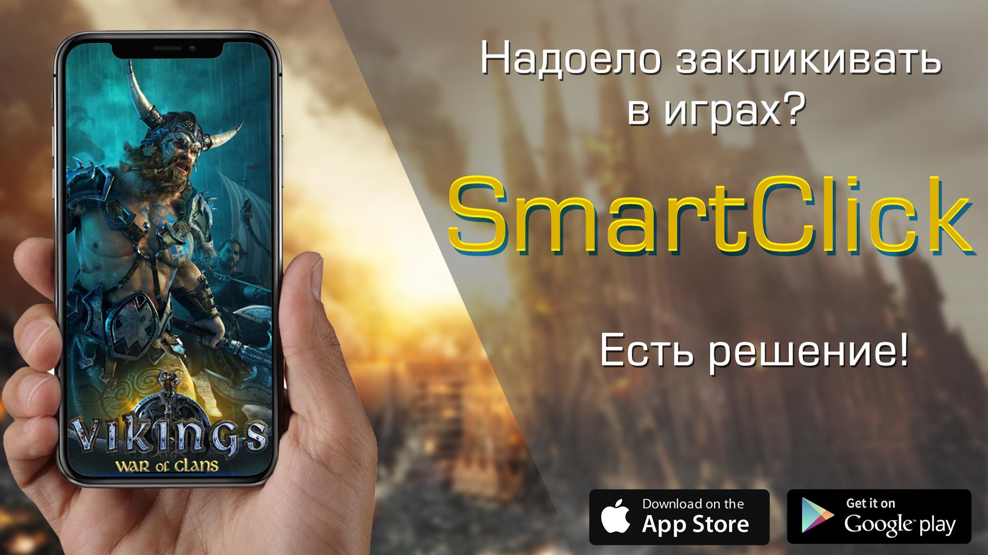 Разработка рекламного баннера мобильного приложения фото f_9255c06204112d0f.jpg