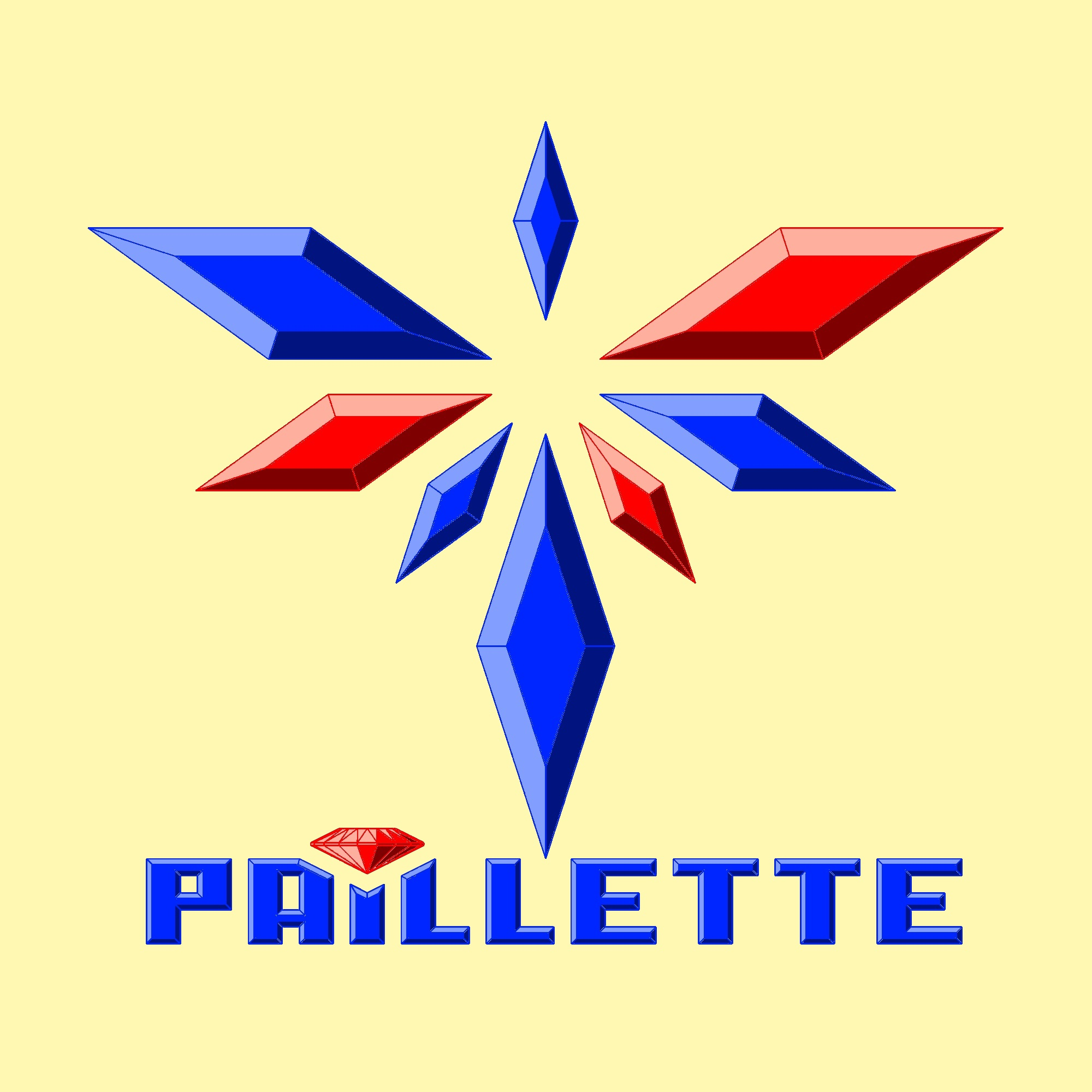 Разработка Логотипа. фото f_5235159d5efbad42.jpg