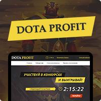 Dota Profit