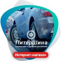 Интернет-магазин «Питершина»