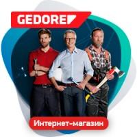 Интернет-магазин элитных инструментов Gedore