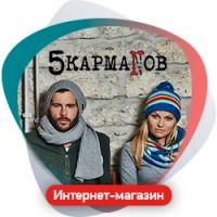 "Интернет-магазин ""5 карманов"""