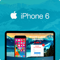 Landing Page iPhone 6